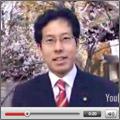 ビデオメッセージイメージ