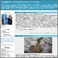 山中けいじブログイメージ