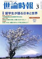 http://www.seronjihou.co.jp/